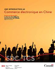 Une introduction au commerce électronique en Chine